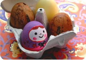 unazukin easter egg