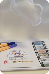 calendario2012paraimprimir1